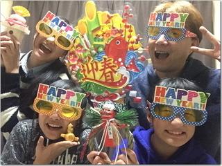 あけましておめでとうございますっ!!2016☆