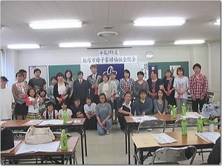 飯塚市母子寡婦福祉会の平成29年度総会、無事、終了〜☆上げ郎母子父子部長もホッ♪