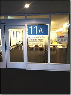 飯塚病院でMRI検査!今度は左肩ー☆