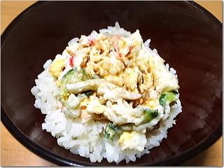 マジ美味い!ポテトサラダ丼!?え〜!?
