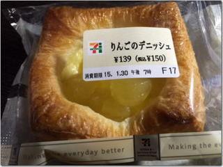 超!美味い2つのパン!?