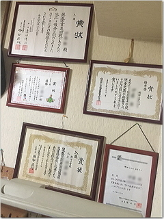 読者ののんちゃんさんからのお便り〜☆