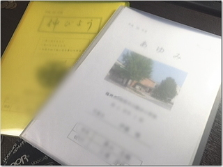 小中学校は今日から夏休み〜☆高校は・・・?