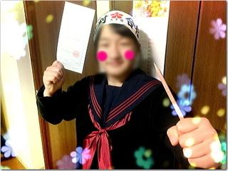 次女あかねちん!本日、第一志望の公立高校の受験日〜!!(;-人-)頼むぜー☆