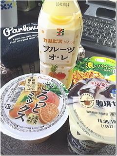 日中の暑さに何故かプルルンゼリー☆だと!?(笑)