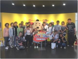 明太子のふくや工場見学会inハクハク〜飯塚市母子寡婦福祉会☆