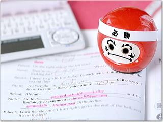 あかねちん、無事、私立高校の入試終了〜♪本命は3月やで!!頑張れー☆
