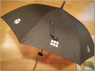 大雨で憂鬱でも刀傘で人気者に〜☆(笑)