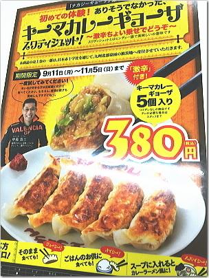 kimaka4.jpg