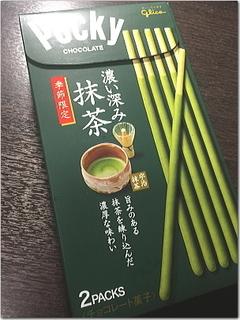 「ポッキー濃い深み抹茶」が季節限定で登場☆ 上げ郎、利休と食べる!?