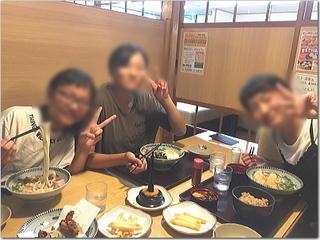 「麺勝」←なんて読む!?w 明日は高校の体育祭!明後日は〜!?