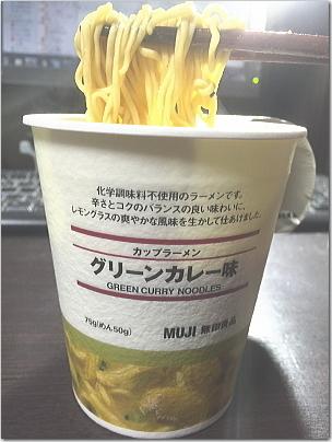 mujirusi5.jpg
