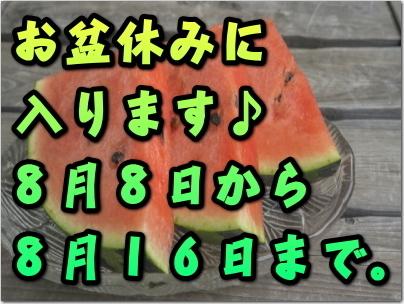obonyasumi.jpg