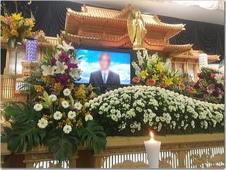 親父殿の葬儀、無事終了☆良い葬儀になりました♪
