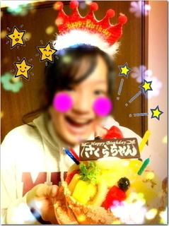 長女さくらんぼが16歳に☆お誕生日!おめでとぉおお〜♪
