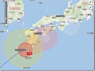 台風16号マラカスが!!( ̄□ ̄;)のー!?
