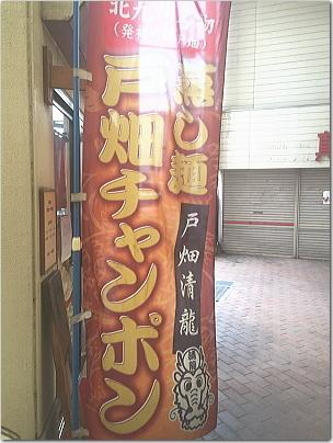 tobatai50.jpg