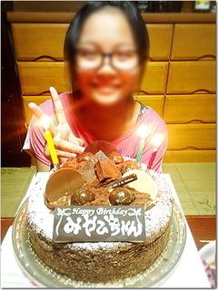 我が家の三女みやびどん12歳のお誕生日〜☆ヽ(´∇`)ノ