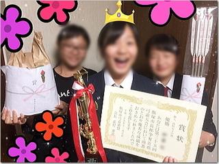 遂に長女さくらんぼがっ!?飯塚市長杯争奪近県弓道大会でまさかの!?
