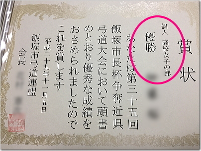 17sicyoha2.jpg