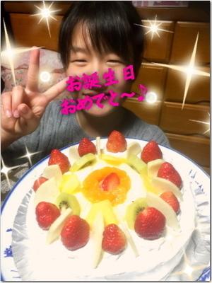 次女のあかねちん17歳のバースデー☆自作の特大ケーキにスペシャルばーばメシw常盤貴子もびっくりのお誕生日会〜(笑)