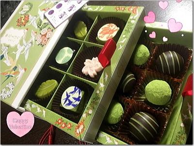 熱意家のバレンタインデー☆3姉妹と上げ郎はどんなバレンタインデーだった?そして上げ郎お薦めのチョコとは!?