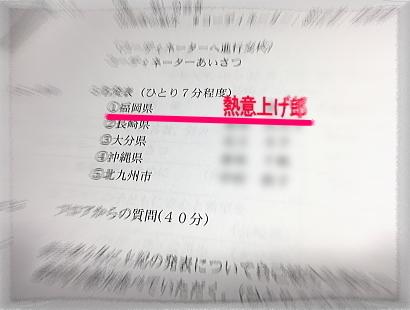 19kyutai02.jpg
