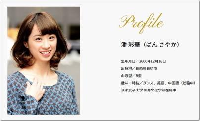 19kyutai5-3.jpg