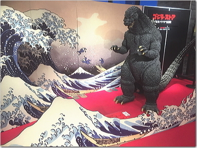 東京スカイツリータウンに初突入〜☆ゴジラストアで上げ郎大興奮!!(笑)そして○○子欲しくなるwww