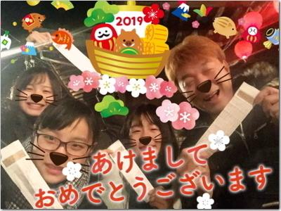 あけましておめでとうございます!!今年もどうぞよろしく☆と今回の紅白歌合戦は最高に良かった♪のお話〜(笑)