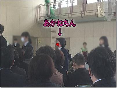 20akaso1-1.jpg