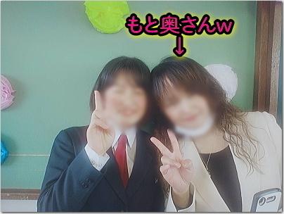 20akaso9.jpg