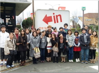 飯塚市母子寡婦福祉会のウエスト焼肉会で食べまくり〜♪