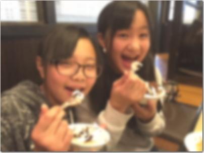 400bosiyaki4.jpg