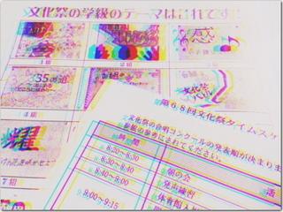 もうすぐさくらんぼ最後の文化祭☆
