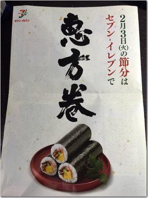 400ehoumaki1.jpg