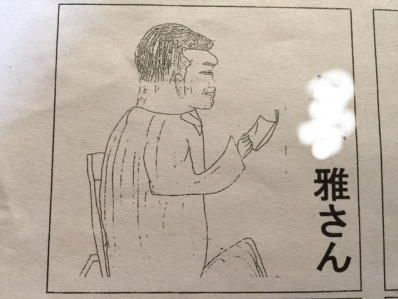 400gahaku2.jpg