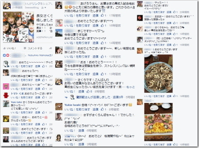 400goukaku101 .jpg
