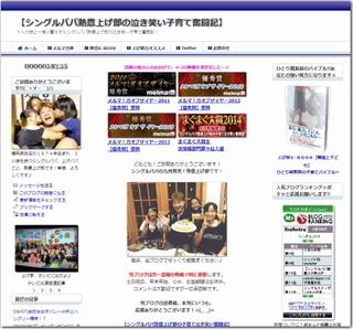 シーサーブログ版リニューアル中である〜☆