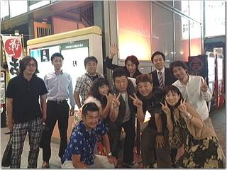 ネットビジネス仲間でイカ食べオフ会!!in福岡市天神☆
