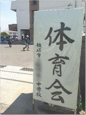 akatai3.jpg