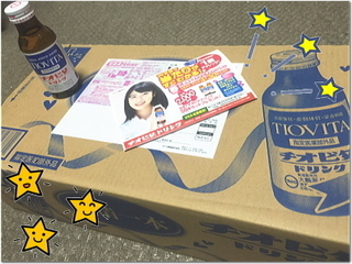 当たり☆チオビタドリンク愛情50本!!(笑)今日もツイてるぅ〜☆