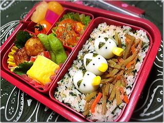 歓迎遠足のお弁当とGW休刊のお知らせ〜♪