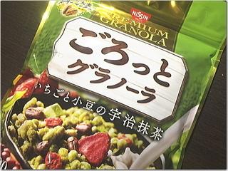 上げ郎、初のグラノーラ(笑)日清シスコ ごろっとグラノーラ いちごと小豆の宇治抹茶味☆
