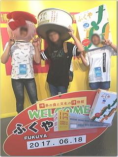 明太子が食べ放題じゃー!!in博多の食と文化の博物館ハクハク☆