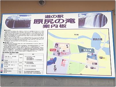 harajiri12.jpg