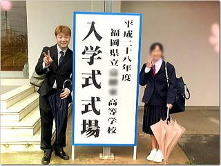 長女さくらんぼの県立高校入学式〜☆