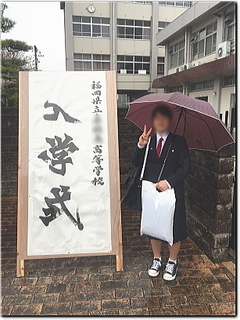 中学・高校のダブル入学式、無事終了〜♪あかねちんの担任の先生はまさかの・・・!?
