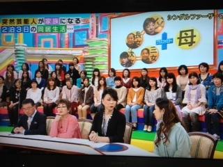 放送、無事、終了ー☆ピン子さんの言葉に上げ郎も感動〜♪