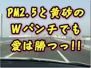 糸島カフェデート〜♪